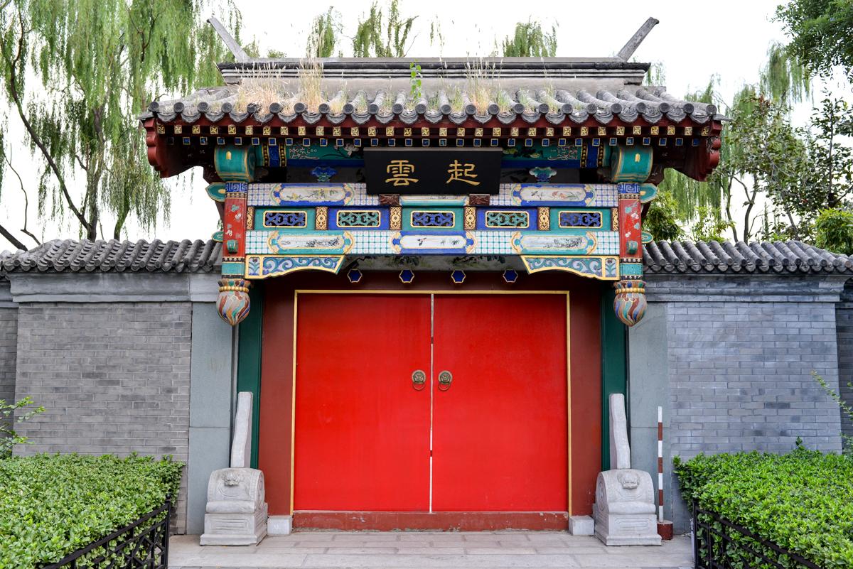 Stacie-Flinner-Opposite-House- Beijing-58